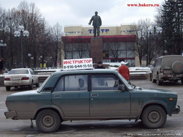 Автоинструктор на ВАЗ-2105