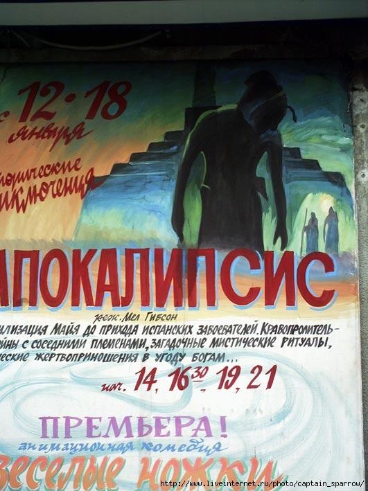 http://img.liveinternet.ru/images/foto/b/0/775/1147775/f_3381687.jpg
