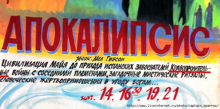 http://img.liveinternet.ru/images/foto/b/0/775/1147775/f_3394944.jpg