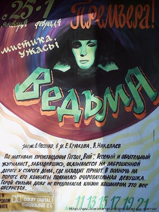 http://img.liveinternet.ru/images/foto/b/0/775/1147775/f_3462846.jpg