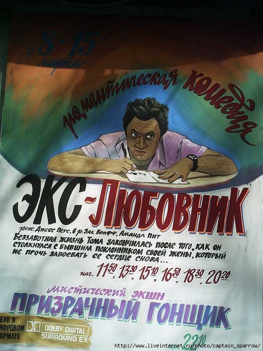http://img.liveinternet.ru/images/foto/b/1/775/1147775/f_4031878.jpg